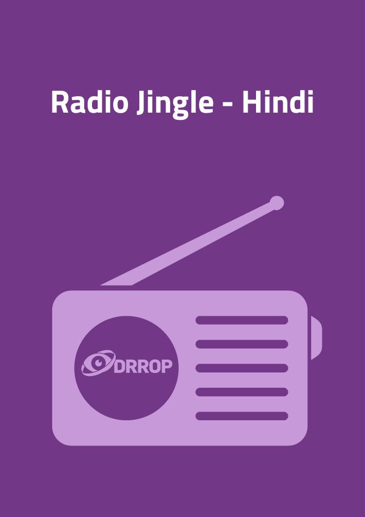 ROP4c-1-Radio-Jingle-Hindi